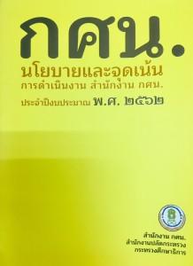 9DA740D0-3002-4B79-973A-1F90E91BC139