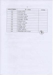 nfe1 005